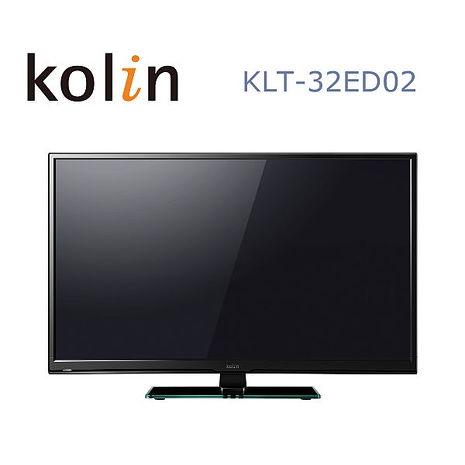KOLIN歌林 32型可錄式LED顯示器+視訊盒 KLT-32ED02
