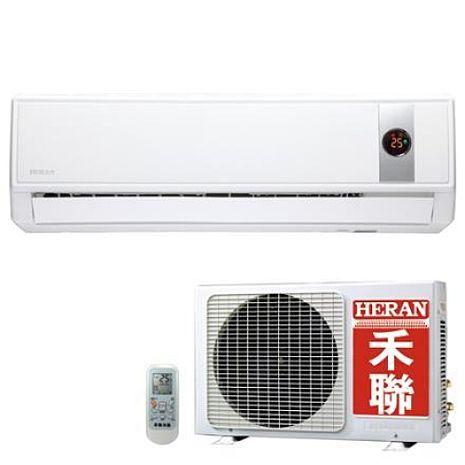 【HERAN 禾聯】約6.5坪 變頻冷專 一對一空調 HI-GP41/HO-GP41