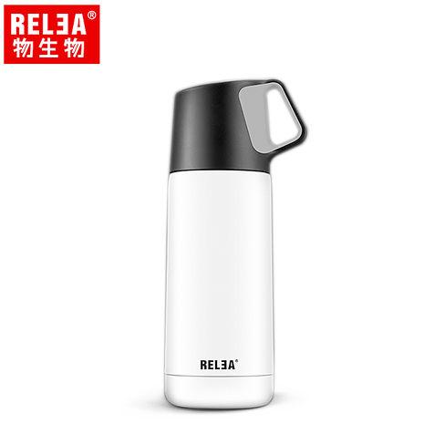 【香港RELEA物生物】350ml一蓋兩用Free雙層真空保溫杯(珍珠白)