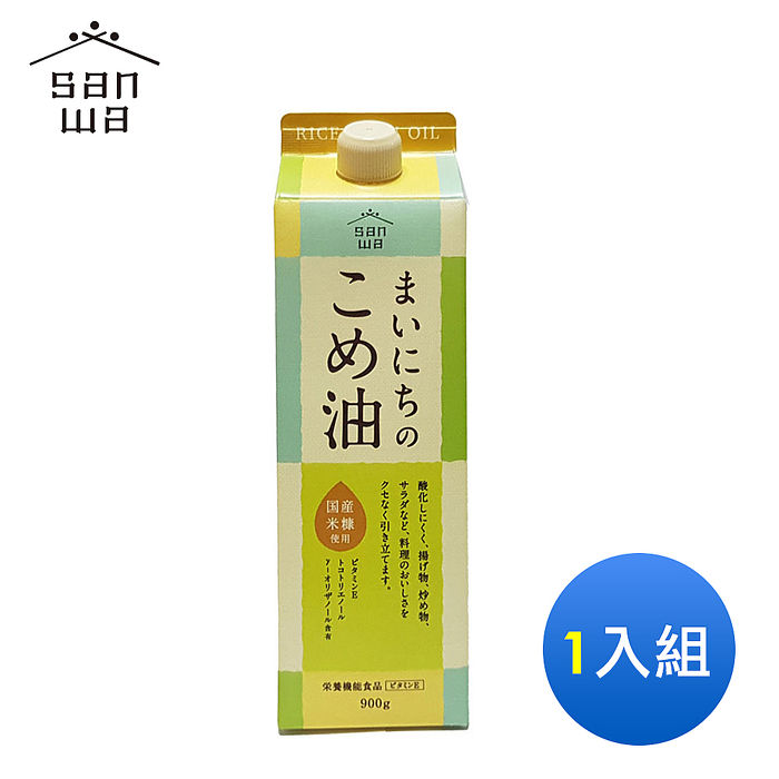 【日本三和】1000ml百分百玄米胚芽油1入