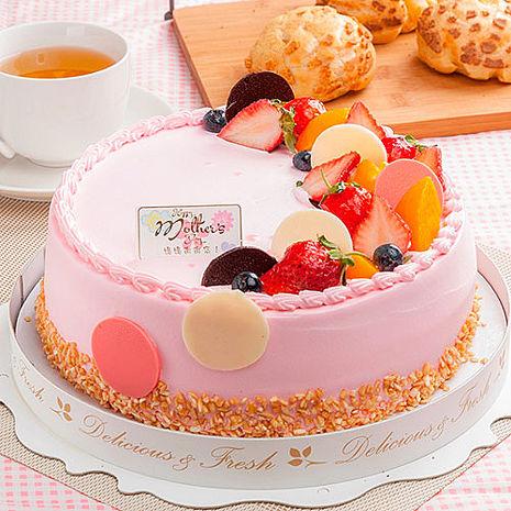 【樂活e棧】生日快樂造型蛋糕-初戀圓舞曲蛋糕(6吋/顆共1顆)芋頭x布丁