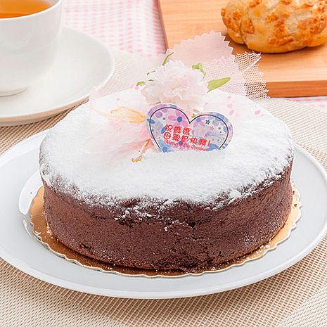 【樂活e棧】生日快樂造型蛋糕-古典巧克力蛋糕(6吋/顆共1顆)