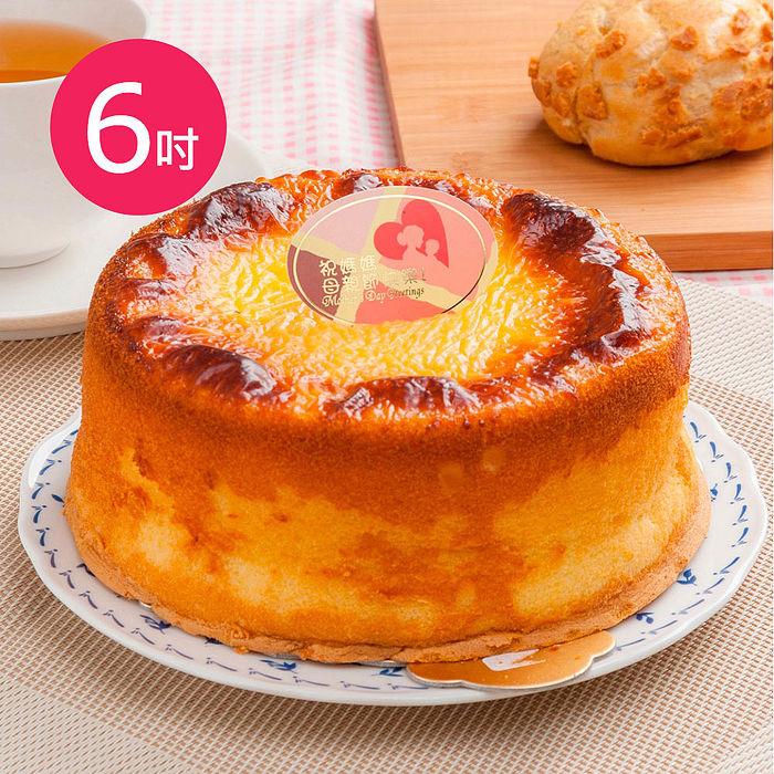 【樂活e棧】父親節蛋糕-岩燒起司蜂蜜蛋糕(6吋/顆共1顆)