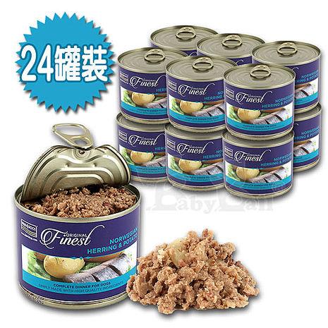 【海洋之星FISH4DOGS】挪威鯡魚馬鈴薯主食犬罐185g/24罐