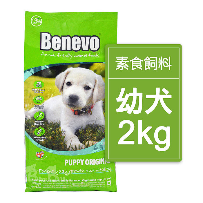 【Benevo 倍樂福】英國素食認證低敏幼犬飼料2kg