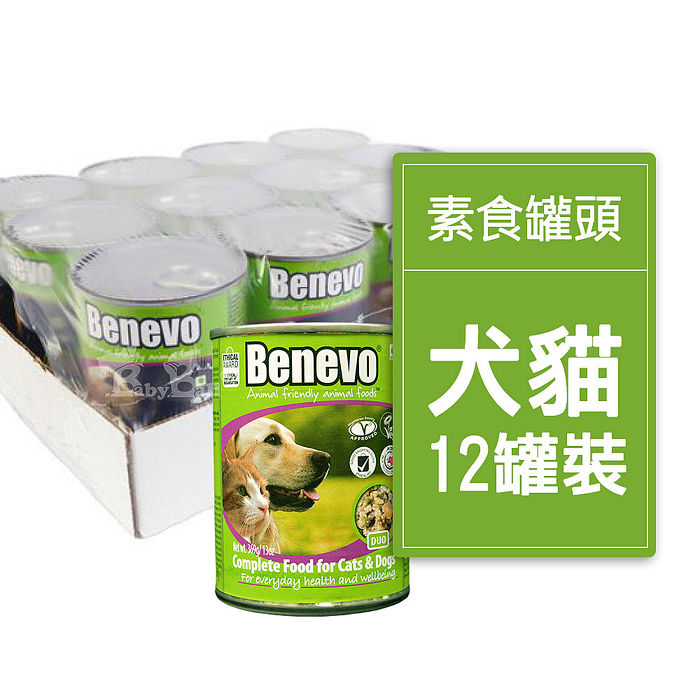 【Benevo 倍樂福】英國素食認證犬貓主食罐頭(369g/12罐裝)
