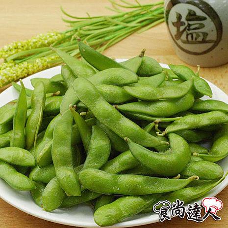【食尚達人】薄鹽毛豆6件組(200g/包)(APP)