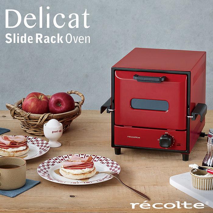 recolte日本麗克特 Delicat電烤箱質感黑