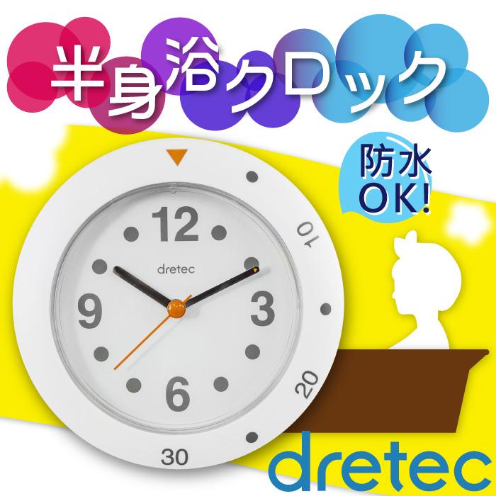 【日本DRETEC】『御湯』大字幕計時型浴室防水時鐘-白色