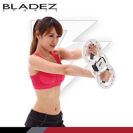 【BLADEZ】「臂熱」 全新二代 可調阻力-女性4磅