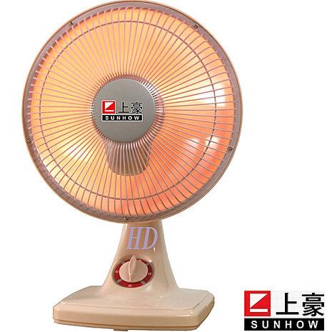 SUNHOW上豪10吋鹵素電暖器(CH-105)