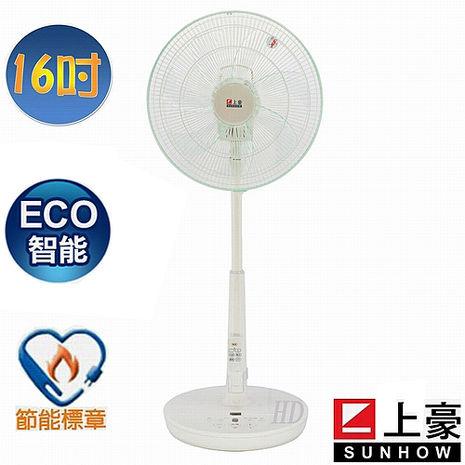 【SUNHOW上豪】16吋節能ECO溫度感應遙控DC直流馬達立扇(FN-DC1633M)