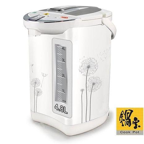 【鍋寶】4.8公升節能電動熱水瓶PT-4802D