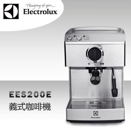 【伊萊克斯Electrolux】高壓義式濃縮咖啡機