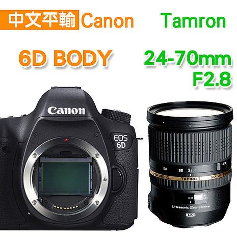 CANON EOS 6D 單機身+Tamron 24-70mm F2.8 Di VC (中文平輸)~送64G+副電+單眼包等好禮