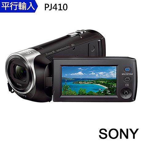 SONY HDR-PJ410 高畫質投影攝影機*(中文平輸)-送64G記憶卡+電池+攝影包+鋁合金大腳架等全配組