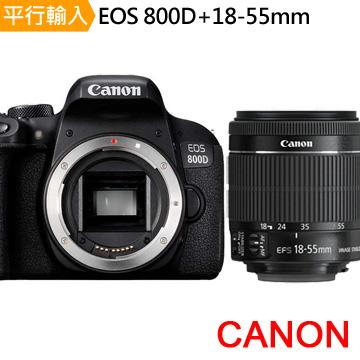 CANON EOS 800D body單機身組*(中文平輸)-送副電等好禮