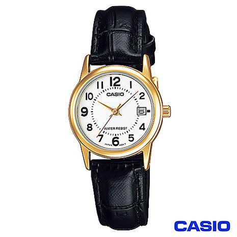 CASIO卡西歐 時尚金系女仕皮帶腕錶 LTP-V002GL-7B