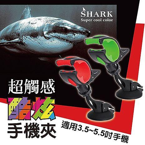 【安伯特】簡潔短版鯊魚夾 360度任意調手機支架 雙輪真空吸盤綠色