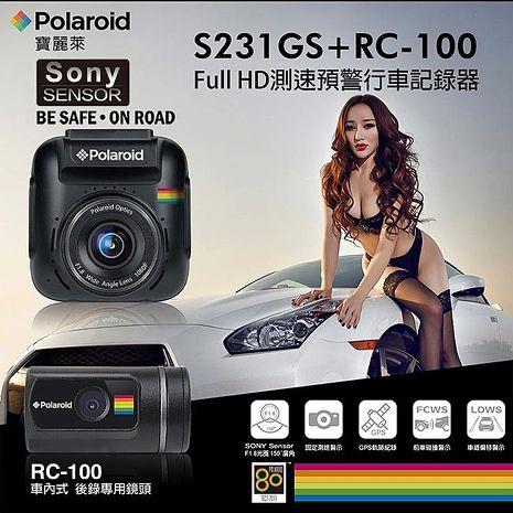 Polaroid 寶麗萊S231GS 測速行器+RC100車內式後錄專用鏡頭內含16G贈送-手機架+香氛+馬卡龍鹿皮擦拭巾