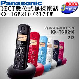 國際牌Panasonic KX-TGB210TW DECT數位無線電話◆來電顯示◆50組電話簿黑
