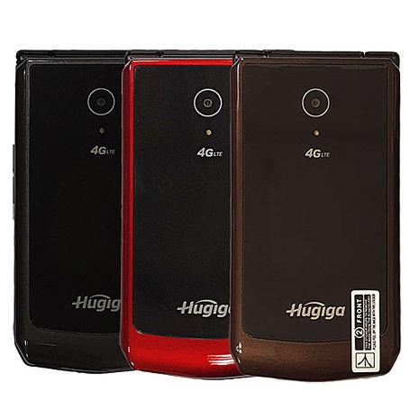 Hugiga L66 折疊式4G-VoLTE大字大聲孝親手機(全配)紅
