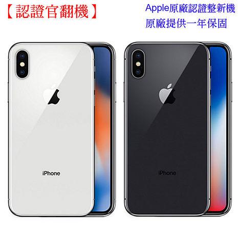 Apple iPhone X 64G 5.8吋智慧旗艦手機【未拆出清品】原廠保固1年灰