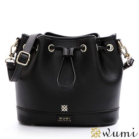 WuMi 無米 貝絲十字紋束口水桶包 共四色香奈黑