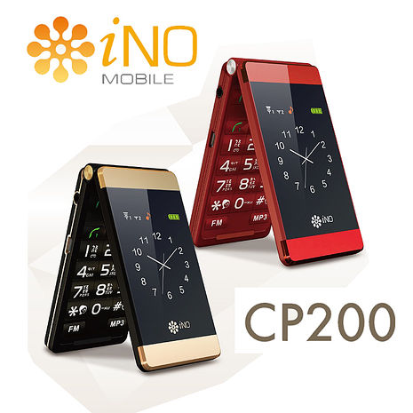 iNO CP200 雙螢幕3G孝親手機黑金