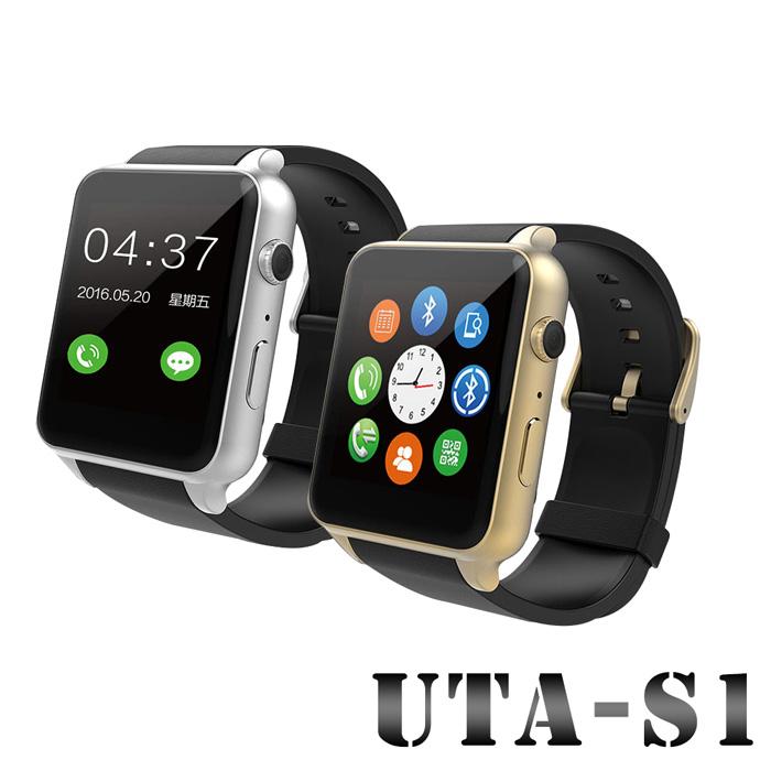 長江 UTA-S1 藍牙智能手錶(公司貨)銀色