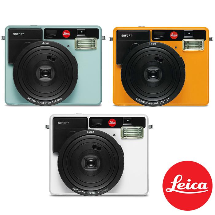 【Leica徠卡】Sofort拍立得相機 (公司貨) 送 原廠底片橙色