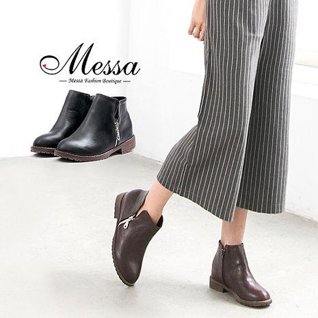 【Messa米莎專櫃女鞋】簡約V口剪裁側邊經典拉鍊低跟短靴-兩色咖啡色35號