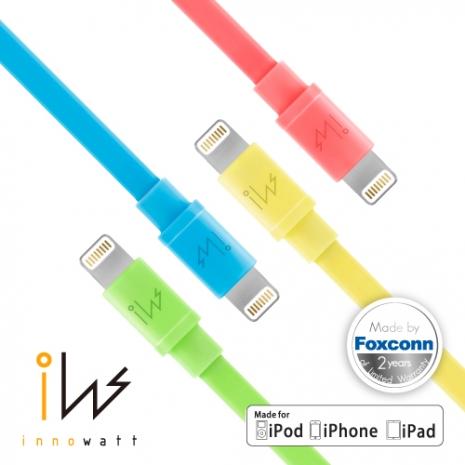 【innowatt】MFi 蘋果認證 iPhone 6s / iPhone 6s Plus 彩色 Lightning 扁平充電傳輸線綠色
