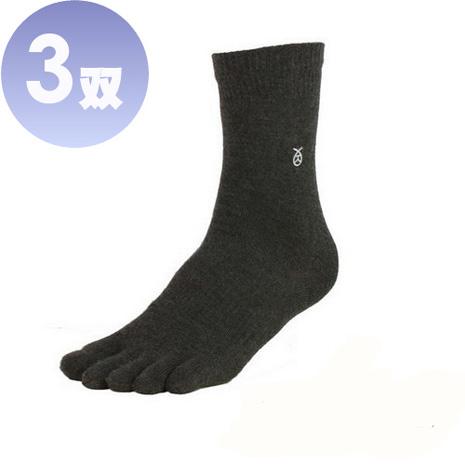 雪夫 CHAFER 奈米竹炭銀絹除臭健康男性五趾襪~3雙 (MIT)淺灰色