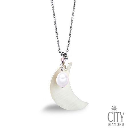 City Diamond引雅【手作設計系列】限量Swarovski水晶月亮珍珠7MM垂掛項鍊