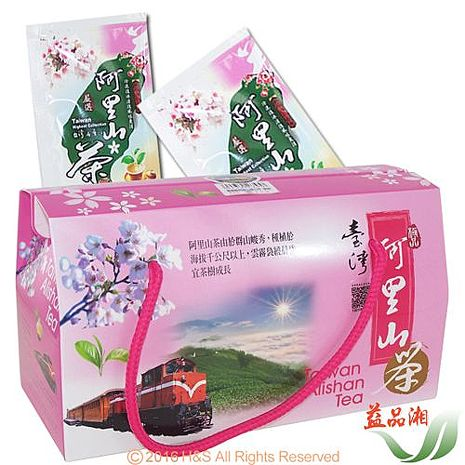 【益品湘】阿里山手採高山青心烏龍茶包禮盒(30包/盒)