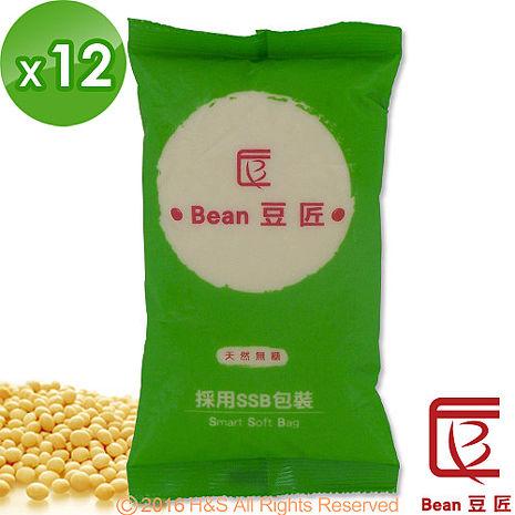【預購】【Bean豆匠】天然無糖豆漿12袋(500g/袋)