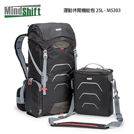 MindShift 曼德士 UltraLight 運動休閒機能包 Dual 25L 灰 MS303 (公司貨)