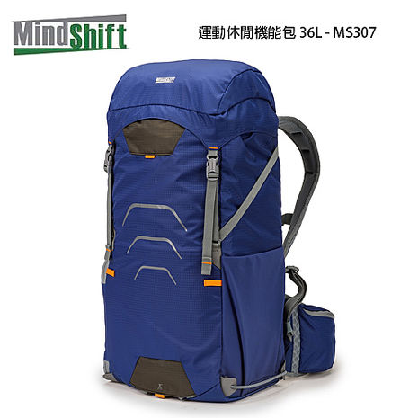 MindShift 曼德士 UltraLight 運動休閒機能包 Dual 36L 藍 MS307 (公司貨)