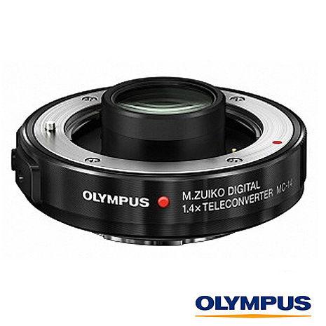 Olympus MC-14 1.4倍 加倍鏡 增距鏡(MC14公司貨)