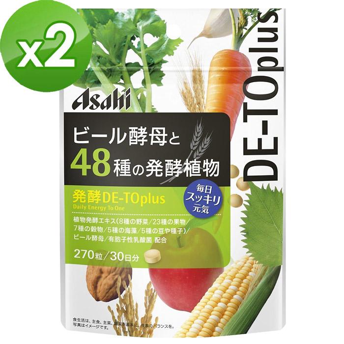 【日本 Asahi】啤酒酵母+乳酸菌酵素 270粒x2包(30日份/包)