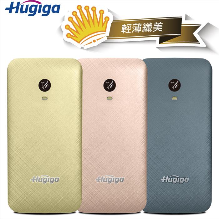 Hugiga 鴻碁國際 K17(全配) 輕薄纖美3G折疊式長輩老人機適用孝親/銀髮族/老人手機玫瑰金
