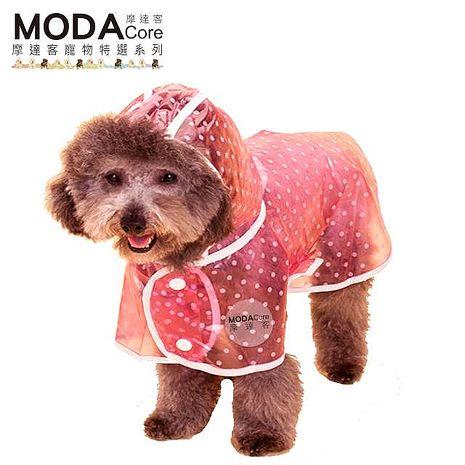 【摩達客寵物系列】寵物貓狗雨衣-透明白圓點(粉紅色) (預購+現貨)XS
