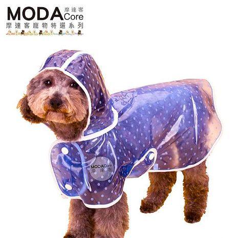 【摩達客寵物系列】寵物貓狗雨衣-透明白圓點(藍色) (預購+現貨)S