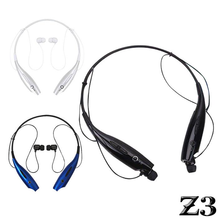 【18光棍】長江NAMO Z3運動型防汗頸掛藍牙耳機藍色