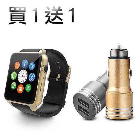 【長江】S1金屬質感心率監控智能手錶(IPS貼合屏技術)銀色