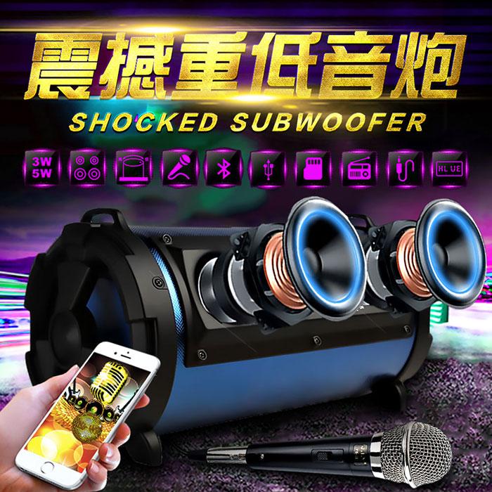 【18光棍11折】5吋可攜帶藍牙喇叭音箱/音砲SUB-5(藍色)