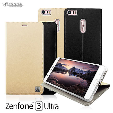 Metal-Slim ASUS ZenFone 3 Ultra ZU680KL 原廠皮料站立皮套金