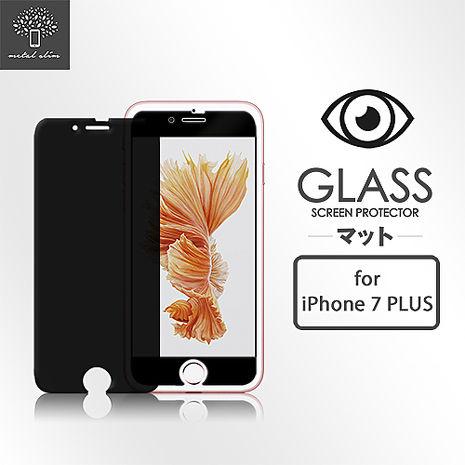Metal-Slim APPLE iPhone 7 Plus 防窺玻璃貼