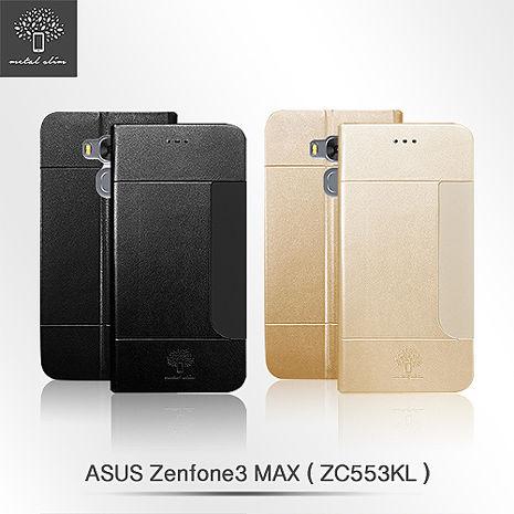 Metal-slim ASUS ZenFone 3 Max ZC553KL高仿小羊皮前卡套皮套璀璨金